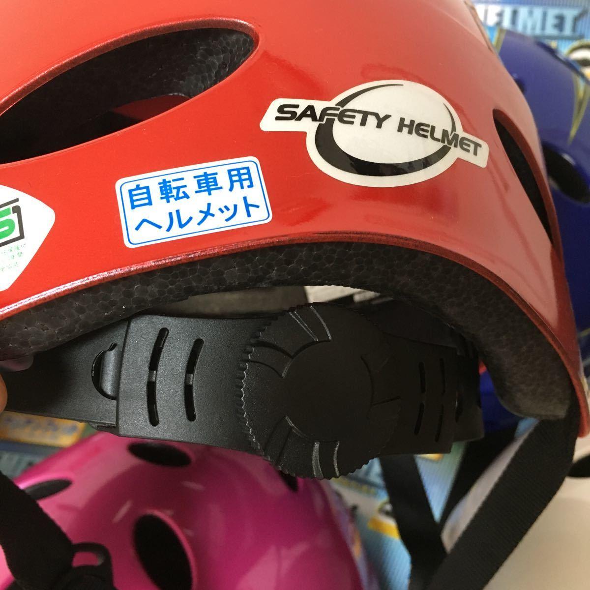 1円~ 自転車 ジュニア ヘルメット 8個セット 未使用品 新品 SGマーク付 児童用 子供用 アジアンフィットタイプ_画像9