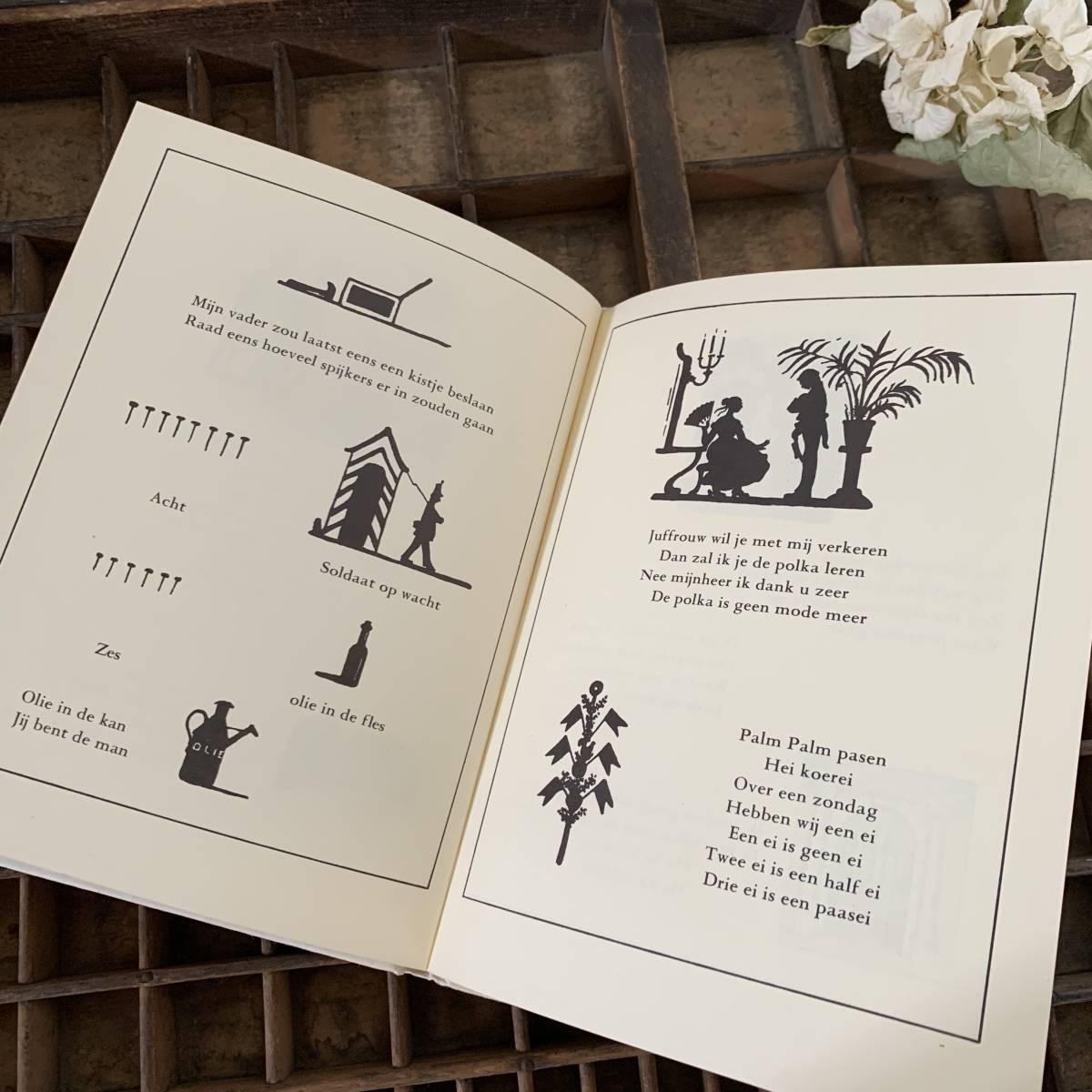 オランダ蚤の市 影絵の本 1979年 ヴィンテージ インテリア シャビー シルエット 絵本 洋書 雑貨 ディスプレイ_画像6