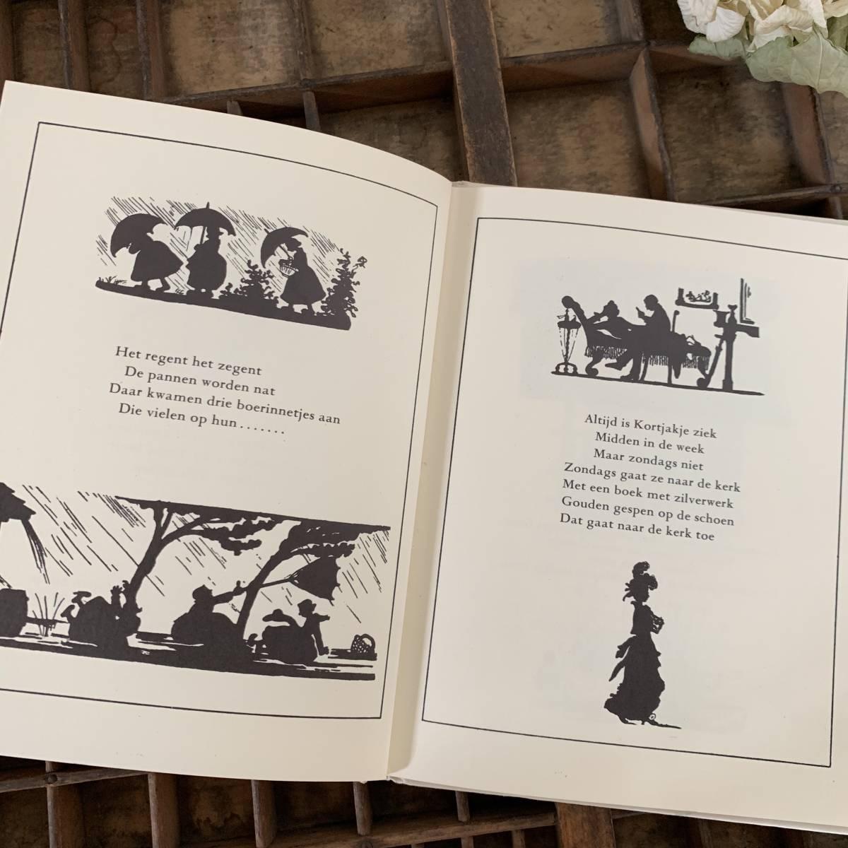 オランダ蚤の市 影絵の本 1979年 ヴィンテージ インテリア シャビー シルエット 絵本 洋書 雑貨 ディスプレイ_画像9