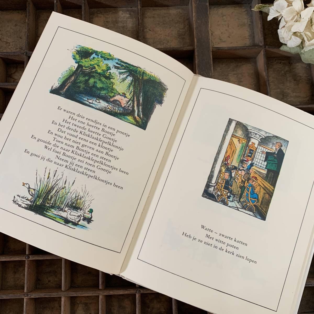 オランダ蚤の市 影絵の本 1979年 ヴィンテージ インテリア シャビー シルエット 絵本 洋書 雑貨 ディスプレイ_画像7