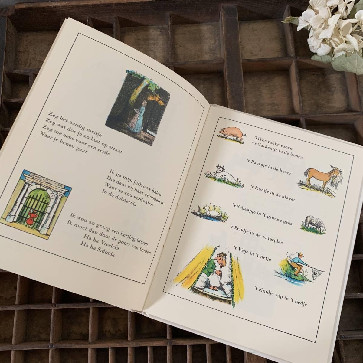 オランダ蚤の市 影絵の本 1979年 ヴィンテージ インテリア シャビー シルエット 絵本 洋書 雑貨 ディスプレイ_画像10