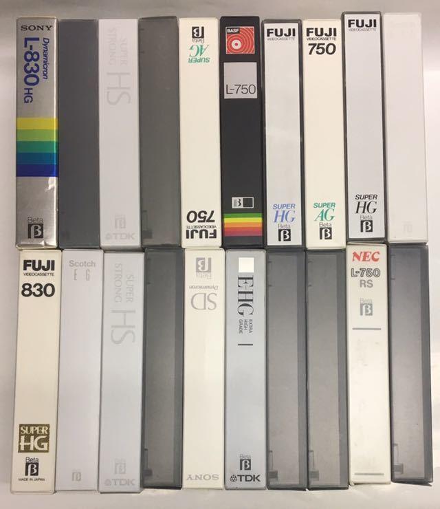 β ベータ ビデオ用 使用済み ビデオテープ 50本 種類/長さ色々 ジャンク品 カビ無し_画像5