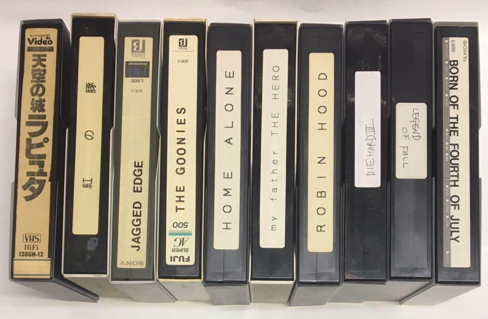 β ベータ ビデオ用 使用済み ビデオテープ 50本 種類/長さ色々 ジャンク品 カビ無し_画像6