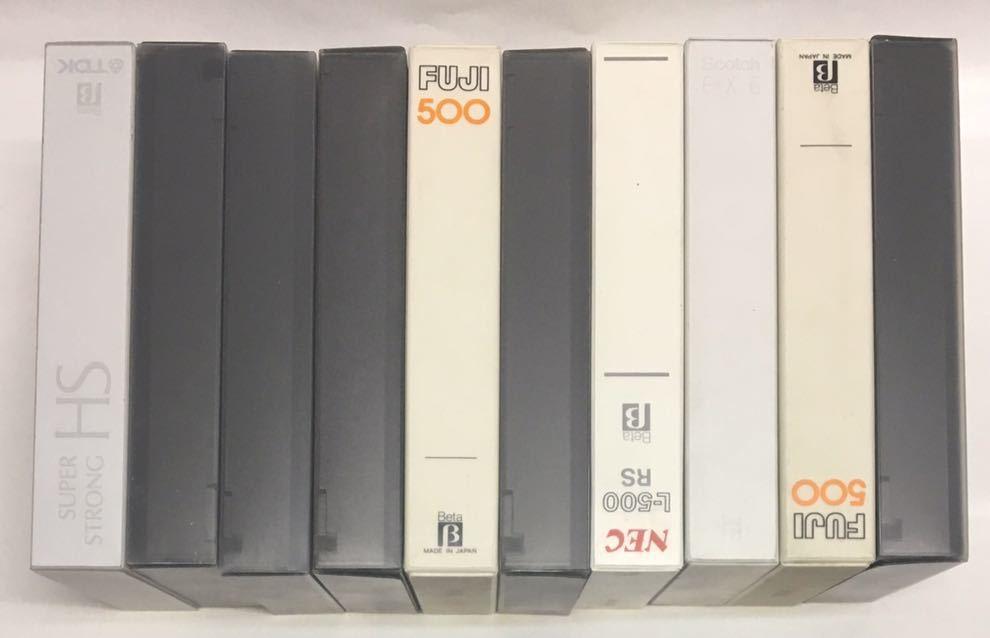 β ベータ ビデオ用 使用済み ビデオテープ 50本 種類/長さ色々 ジャンク品 カビ無し_画像7