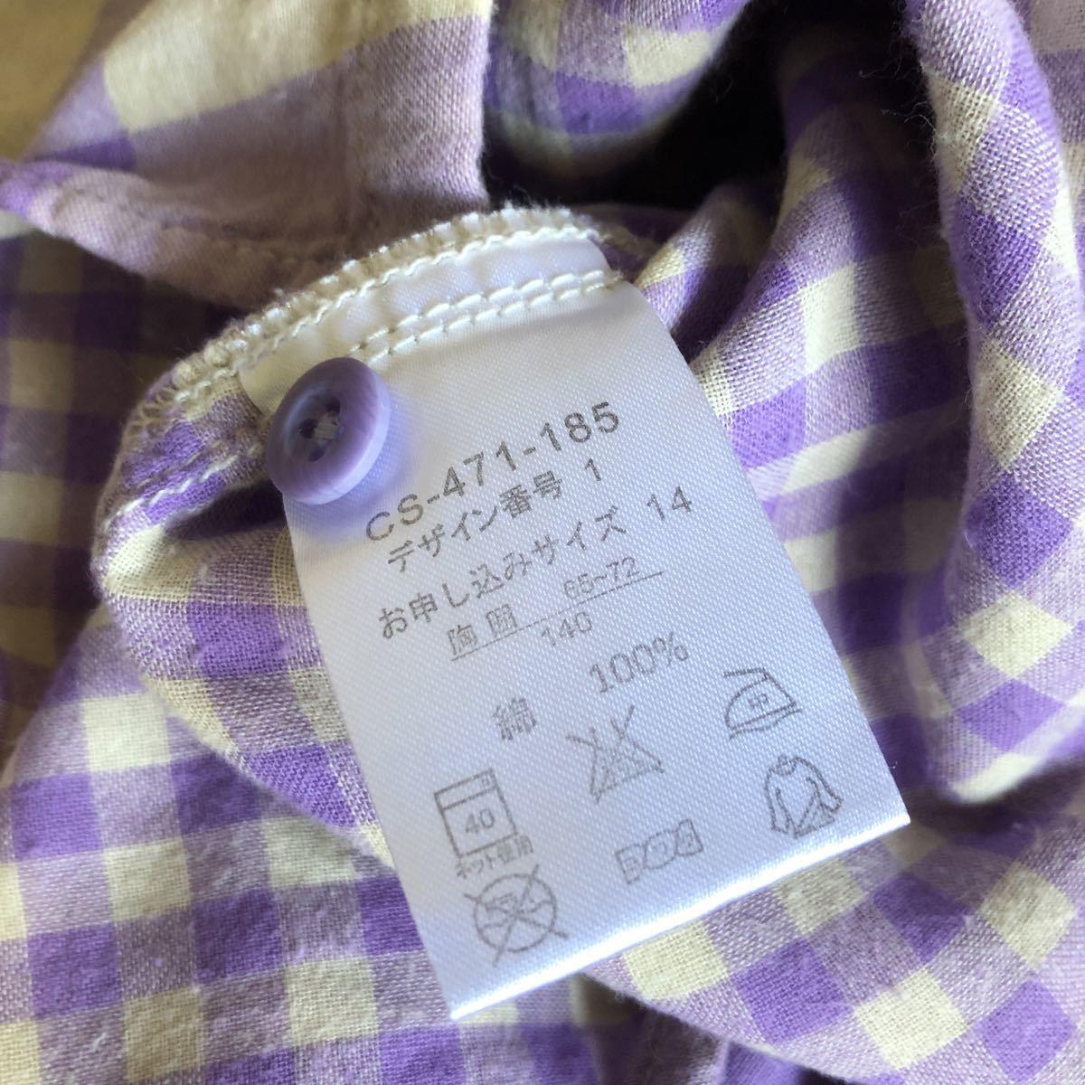 ★USED★フェリシモ★ダブルガーゼ半袖シャツ140cm★パープルチェック★_画像5