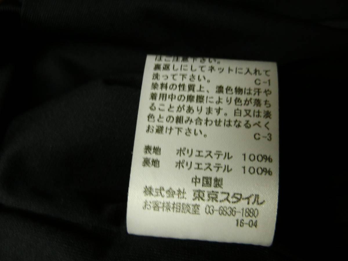 ■エコッ服■ ■エコっ服■ fu106 送料無料 ▲難あり アリスバーリー 織柄 キレイな しなやか 上品 ワンピース 9号_画像7
