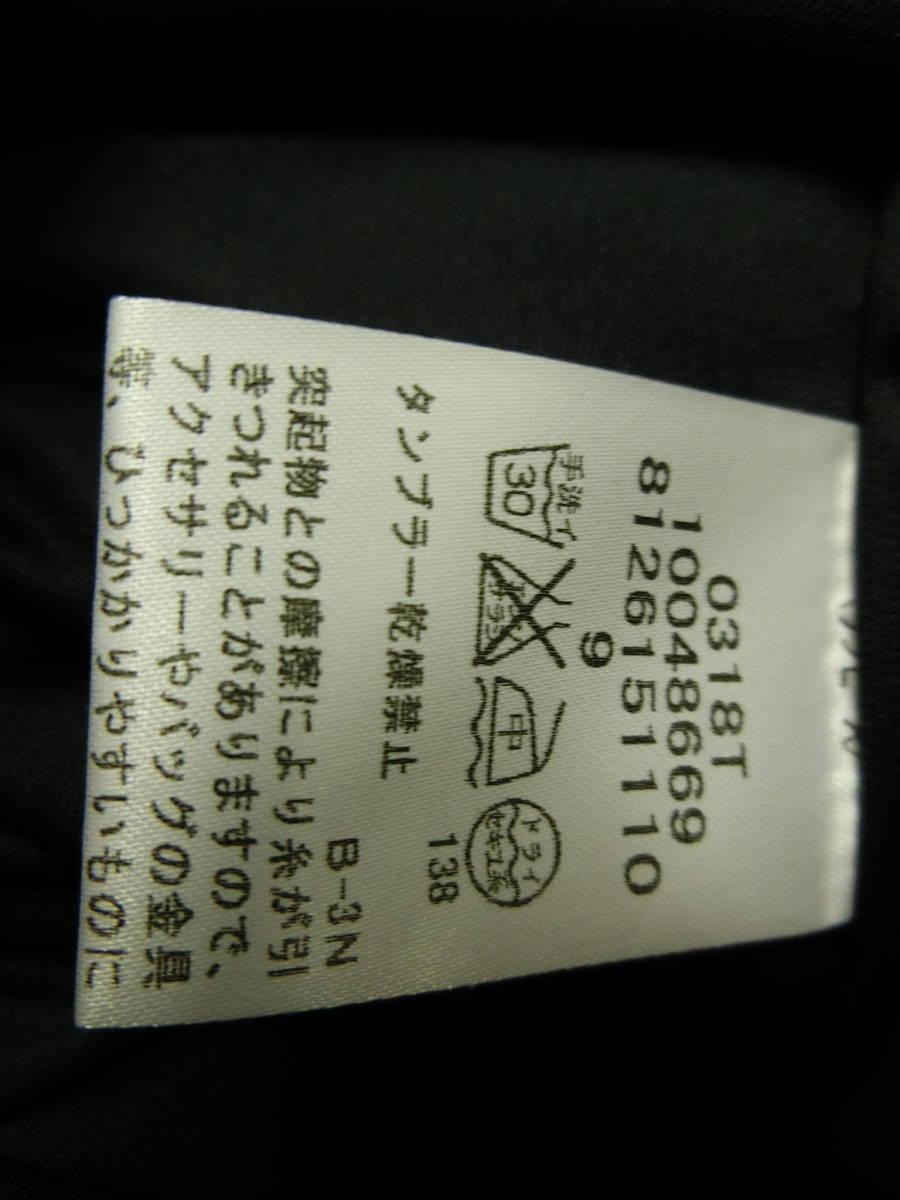 ■エコッ服■ ■エコっ服■ fu106 送料無料 ▲難あり アリスバーリー 織柄 キレイな しなやか 上品 ワンピース 9号_画像8