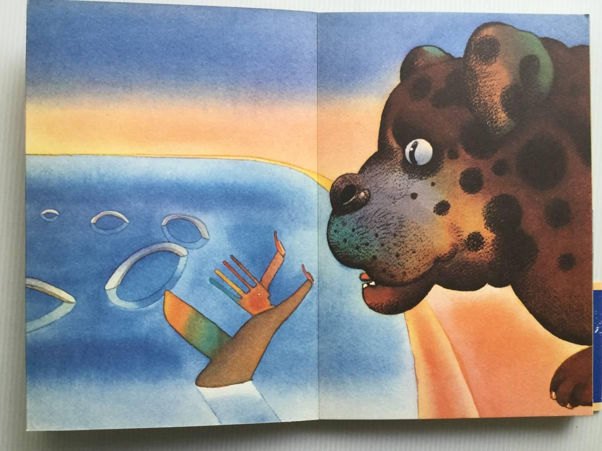 ■ARTBOOK_OUTLET■ 83-069 ★フォロン 作品 The Conversation JEAN MICHEL FOLON & MILTON GLASER 1983 コンテンポラリー アート 現代美術_画像5
