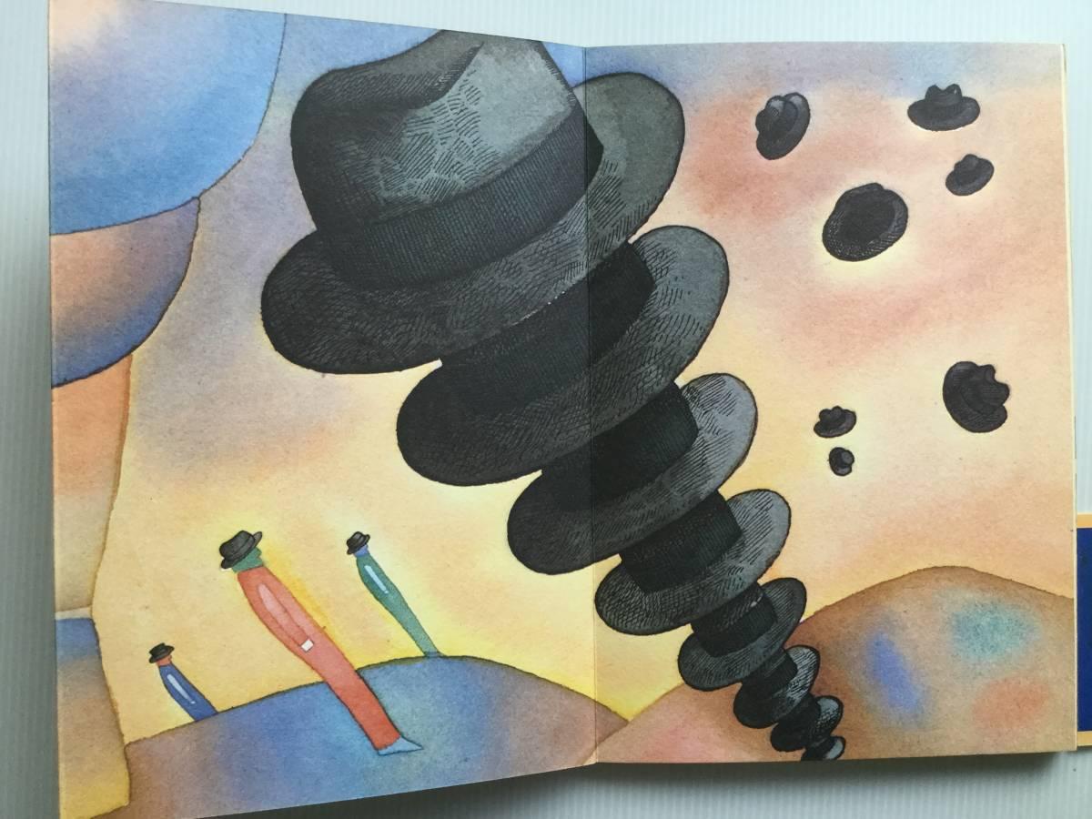■ARTBOOK_OUTLET■ 83-069 ★フォロン 作品 The Conversation JEAN MICHEL FOLON & MILTON GLASER 1983 コンテンポラリー アート 現代美術_画像6