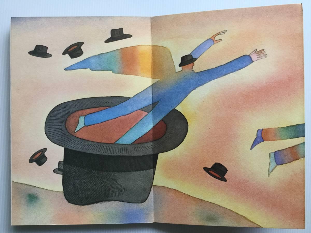 ■ARTBOOK_OUTLET■ 83-069 ★フォロン 作品 The Conversation JEAN MICHEL FOLON & MILTON GLASER 1983 コンテンポラリー アート 現代美術_画像7