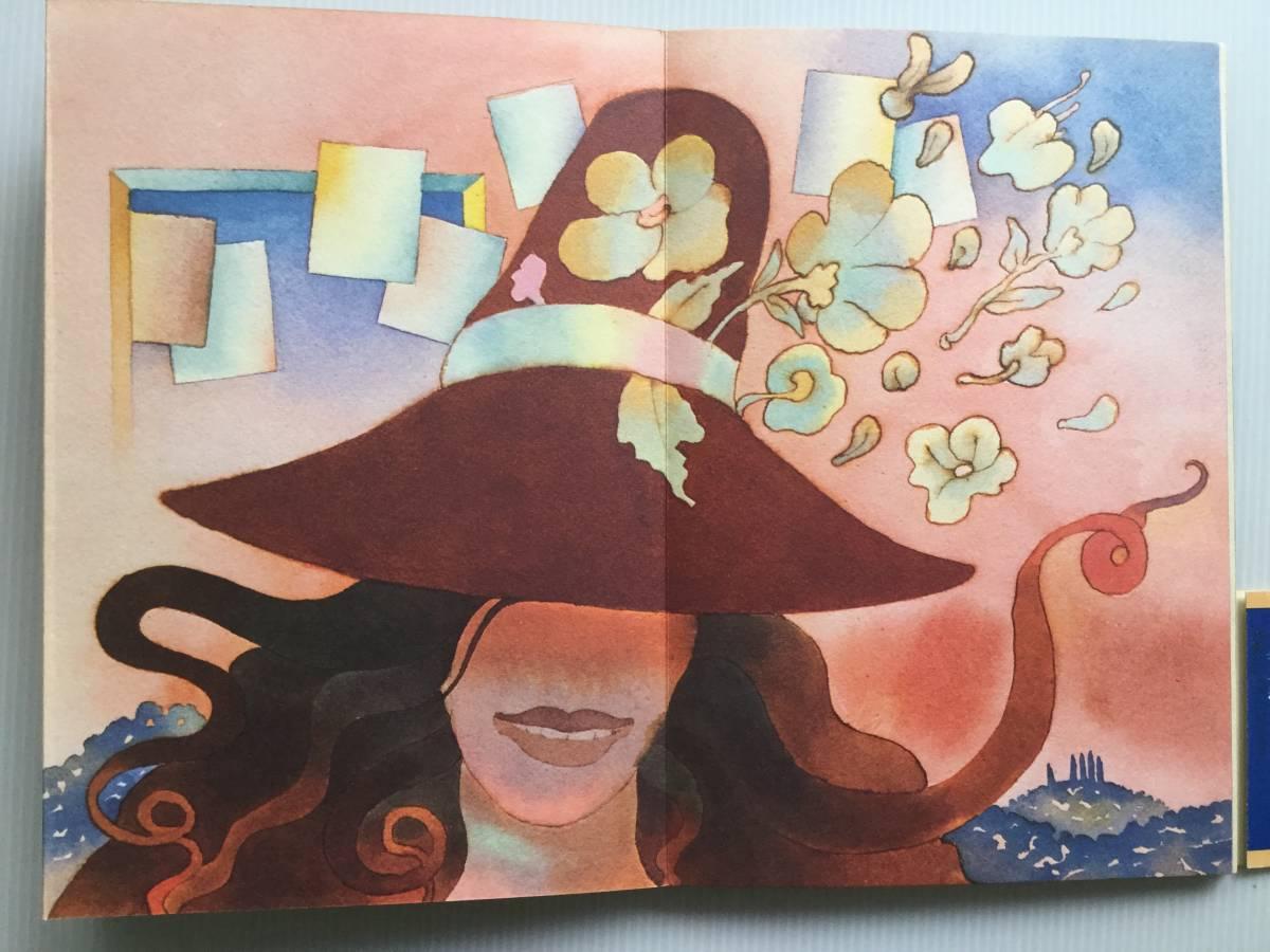 ■ARTBOOK_OUTLET■ 83-069 ★フォロン 作品 The Conversation JEAN MICHEL FOLON & MILTON GLASER 1983 コンテンポラリー アート 現代美術_画像3