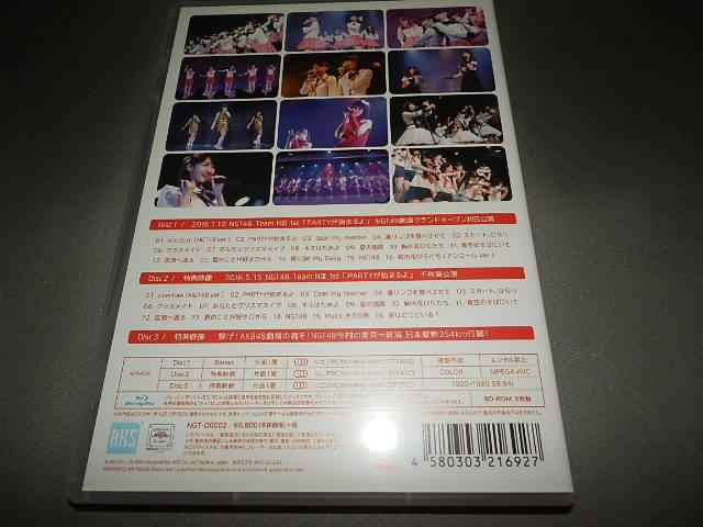 NGT48 Team NⅢ 1st「PARTYが始まるよ」NGT48劇場グランドオープン初日公演 3BD_画像2