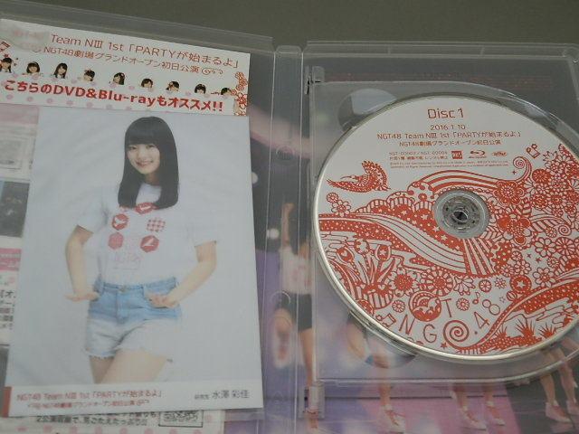NGT48 Team NⅢ 1st「PARTYが始まるよ」NGT48劇場グランドオープン初日公演 3BD_画像3