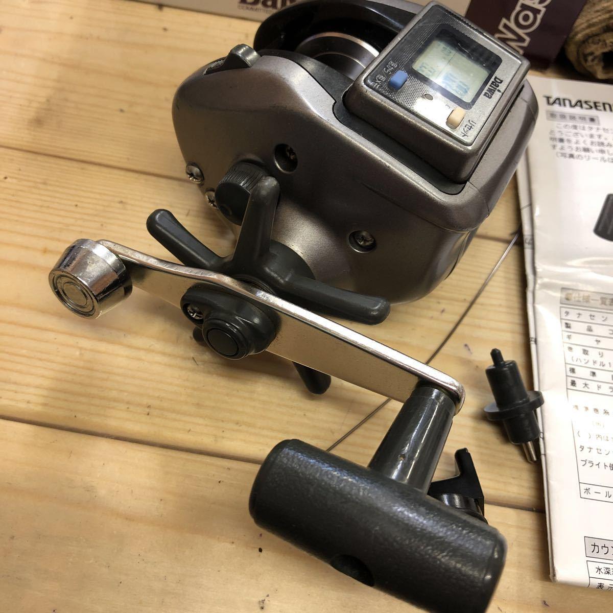 ダイワ タナセンサー S 250DX 早技_画像3