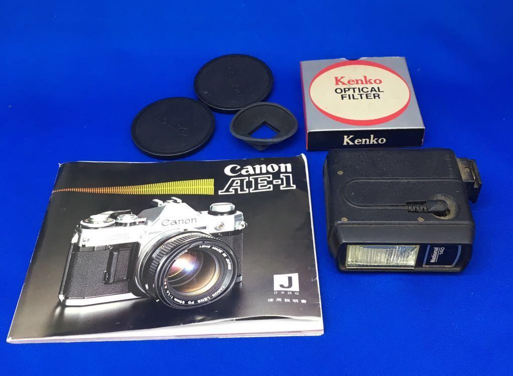 h 必見! 中古品 Canon AE-1 FD 50mm 1:1.8 s.c. / CANON LENS 200mm 1:4 s.s.c. / 付属品等 まとめて 動作未確認 ジャンク扱い !_画像10