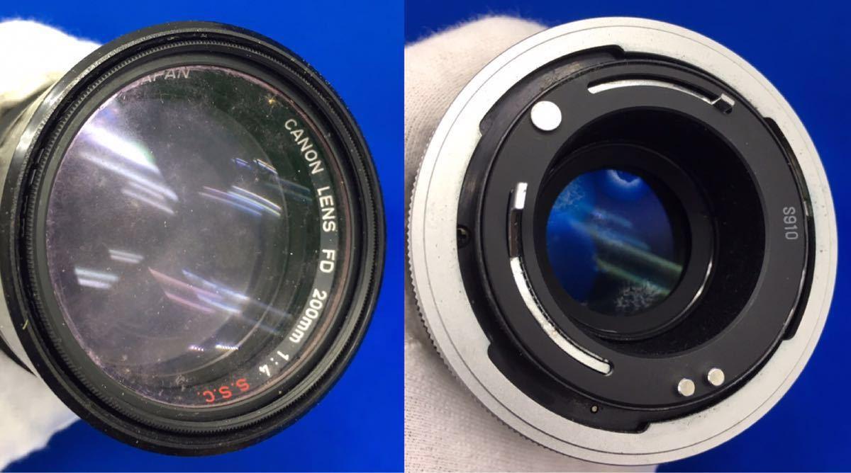 h 必見! 中古品 Canon AE-1 FD 50mm 1:1.8 s.c. / CANON LENS 200mm 1:4 s.s.c. / 付属品等 まとめて 動作未確認 ジャンク扱い !_画像8