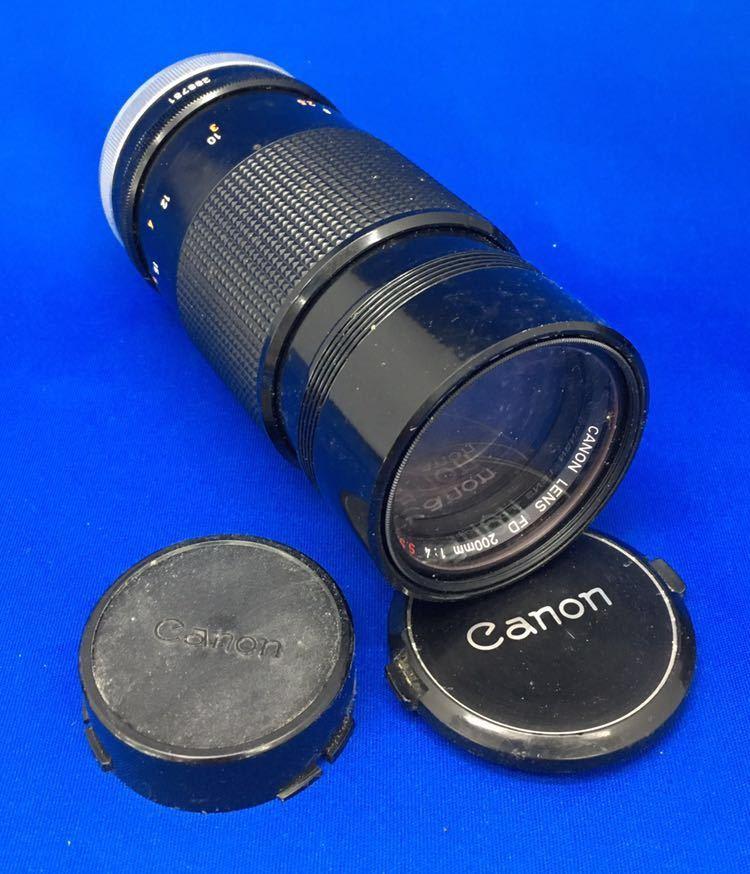 h 必見! 中古品 Canon AE-1 FD 50mm 1:1.8 s.c. / CANON LENS 200mm 1:4 s.s.c. / 付属品等 まとめて 動作未確認 ジャンク扱い !_画像7
