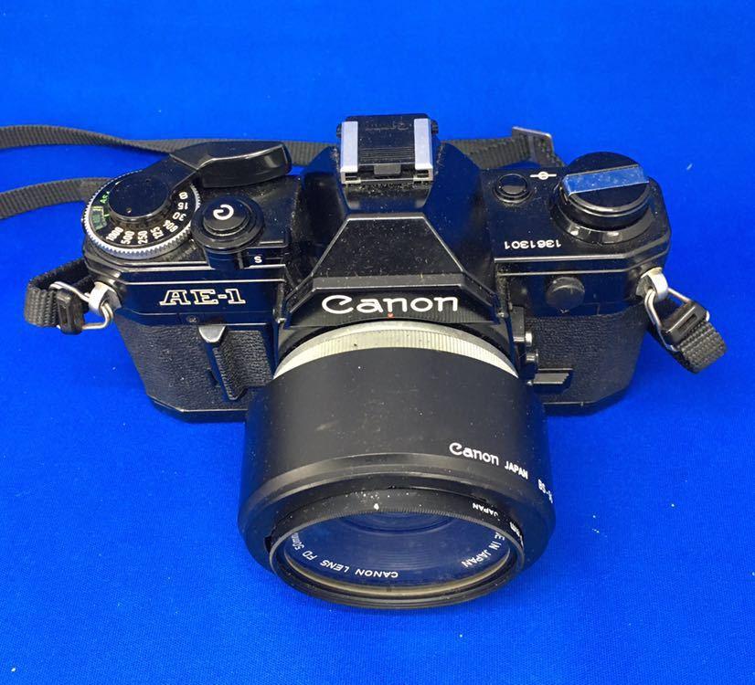 h 必見! 中古品 Canon AE-1 FD 50mm 1:1.8 s.c. / CANON LENS 200mm 1:4 s.s.c. / 付属品等 まとめて 動作未確認 ジャンク扱い !_画像4