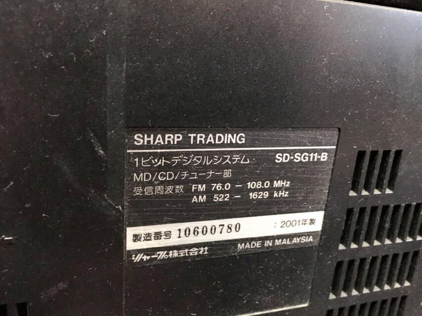 e 必見 ! 中古品 現状渡し SHARP シャープ 1ビットデジタルシステム SD-SG11-B CD/MD オーディオ 音響機器 動作未確認 ジャンク扱い !_画像5