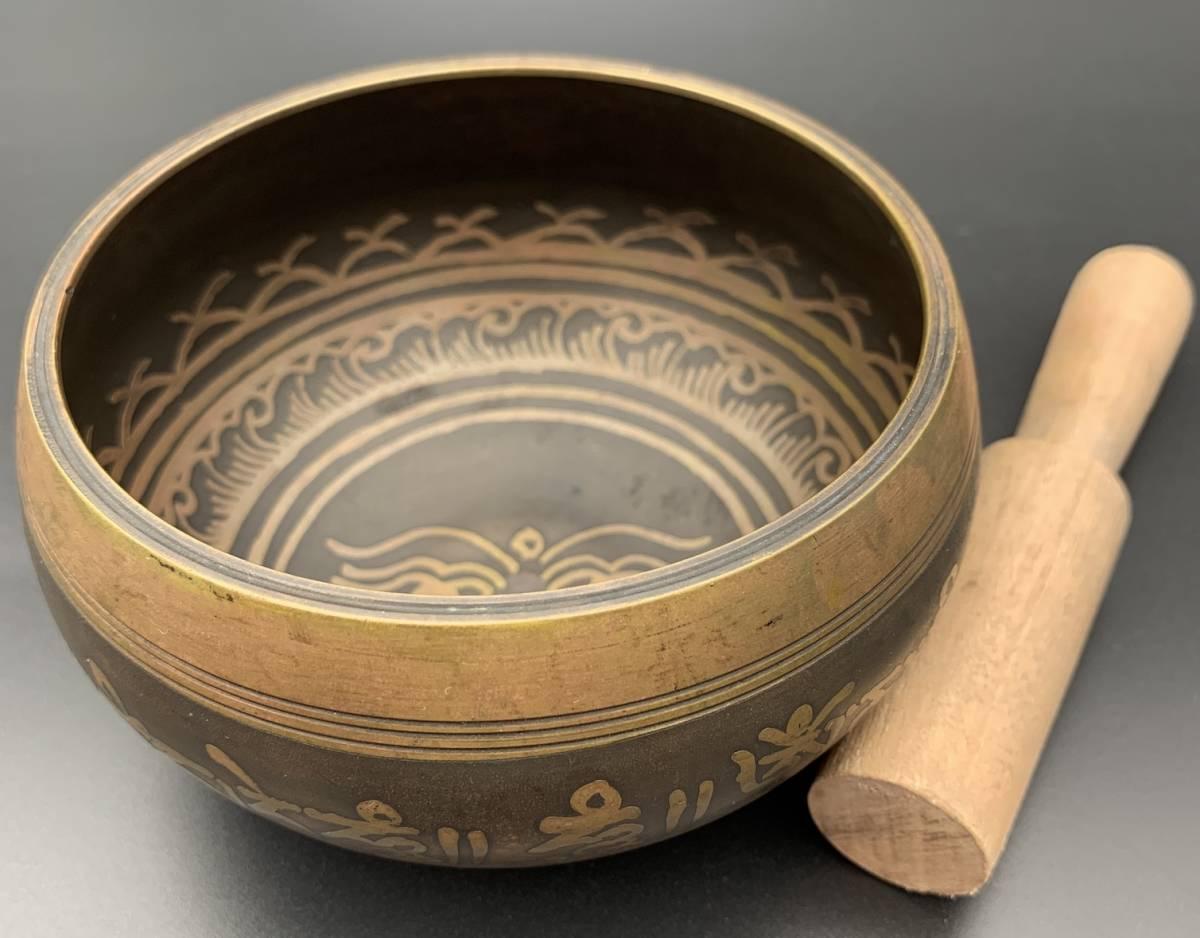 ◆チベット密教法具-シンギングボール(瞑想鈴)-S6