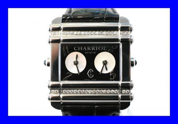 ○新品同様 CHARRIOL シャリオール CDT-82-1-81-DT01 アクター デュアル タイム ダイヤ レディース 腕時計 クオーツ T0066_画像1