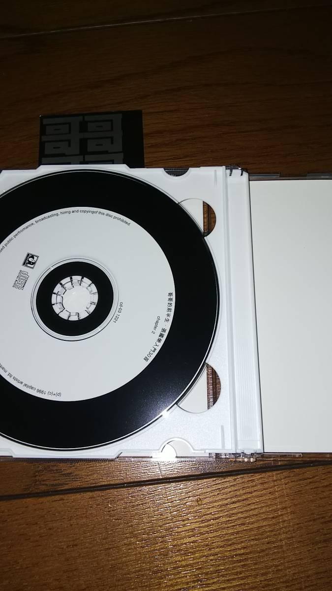 2枚組輸入盤CD 張國榮 レスリー・チャン哥哥的前半生 張國榮入門三十首 帯あり_画像6