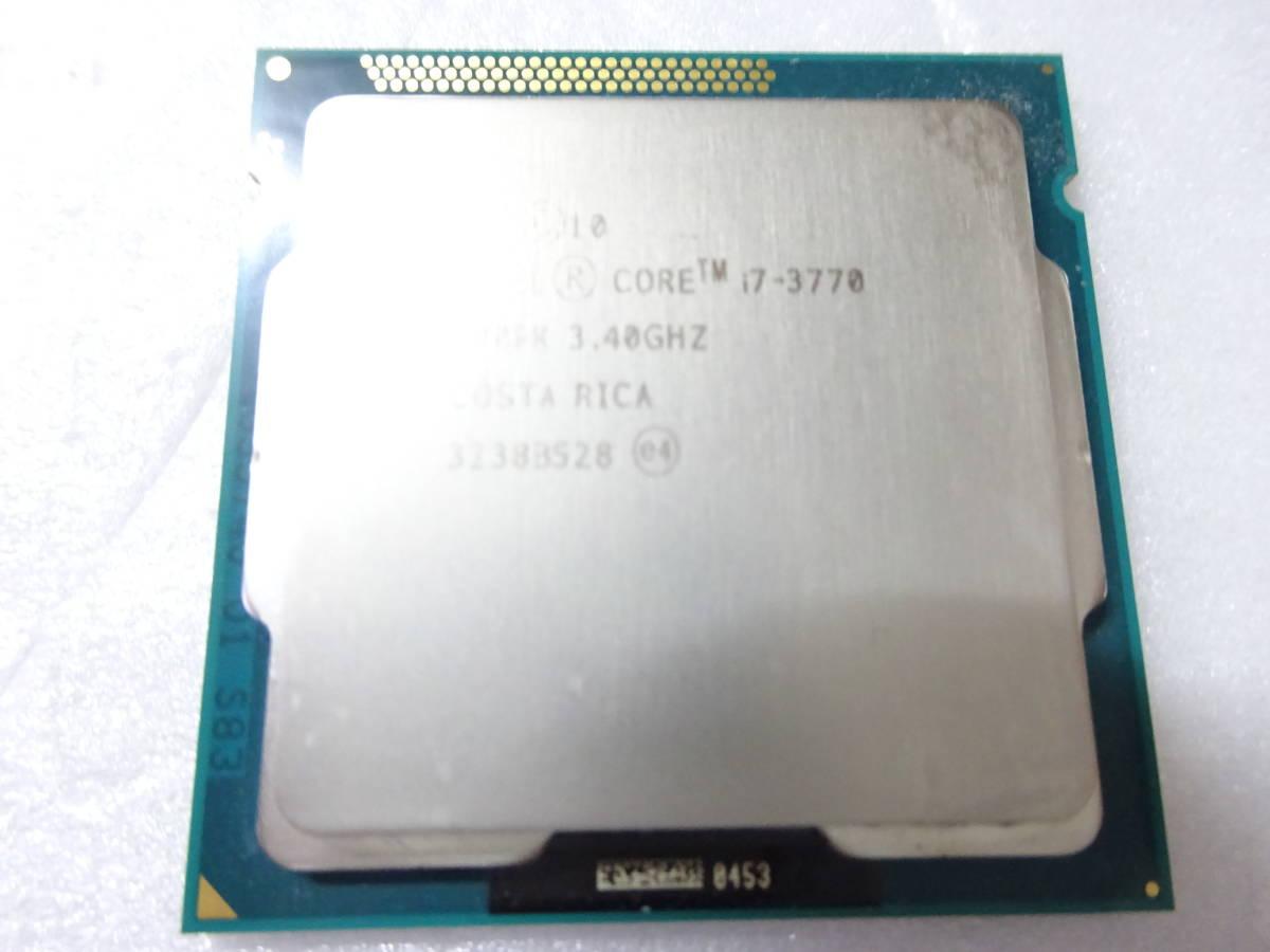極美品 インテル Intel Core i7 3770 3.40GHz SR0PK LGA1155 動作検証済 1週間保証