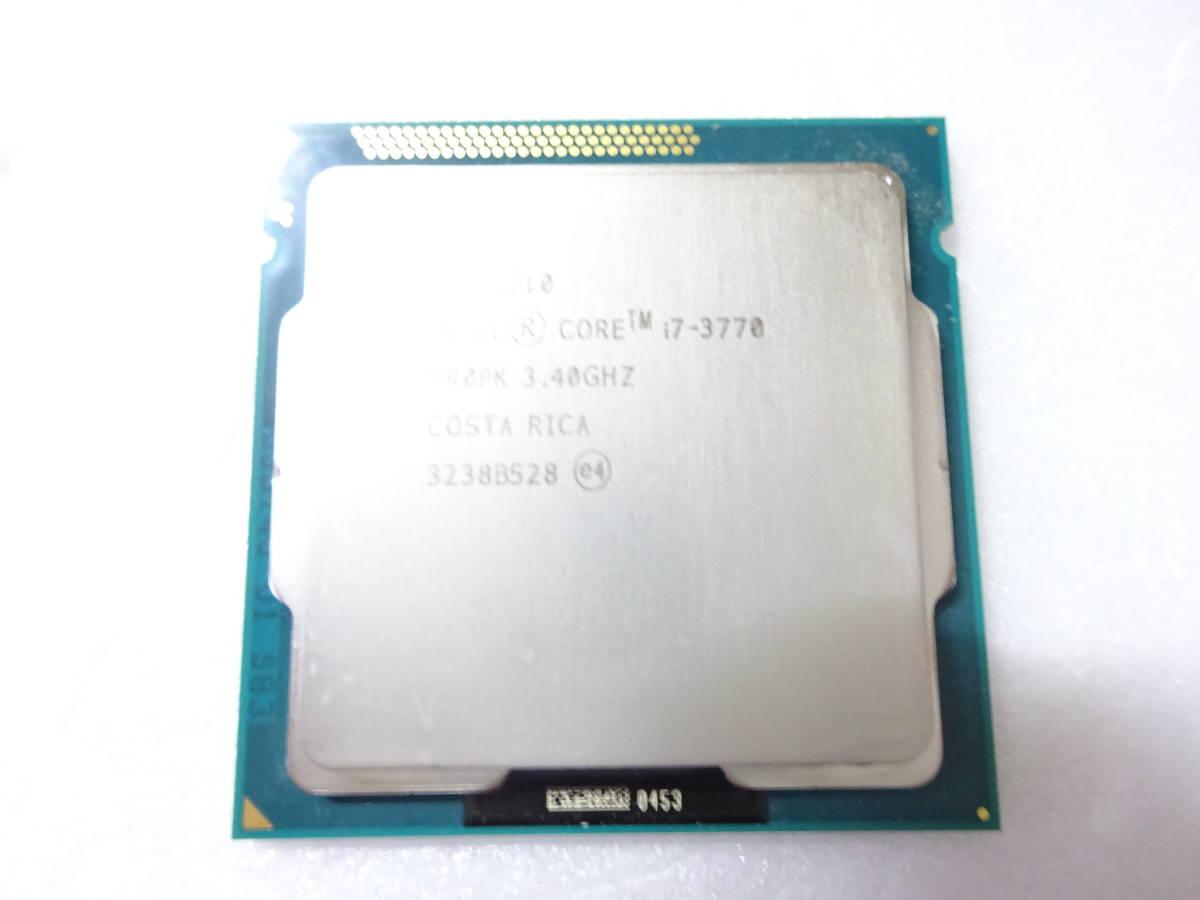 極美品 インテル Intel Core i7 3770 3.40GHz SR0PK LGA1155 動作検証済 1週間保証_画像2
