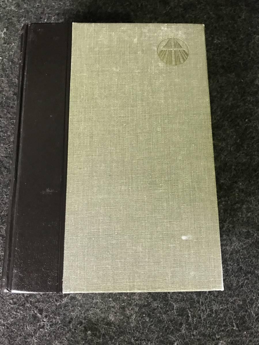 5-165 新聖書辞典 いのちのことば社 宗教 昭和 レトロ 当時物 1985年 本 歴史 昔 ※長期保管品 キズ/汚れ/シミあり ガムテープ貼られてます_画像5