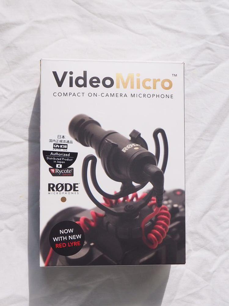 RODE ロード VideoMicro