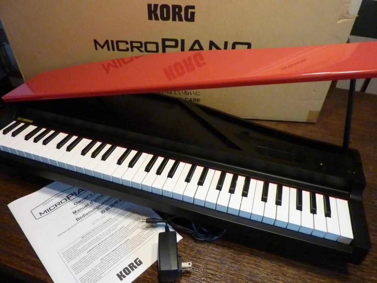 ★KORG microPIANO コルグ マイクロピアノ/電子ピアノ 即決有り