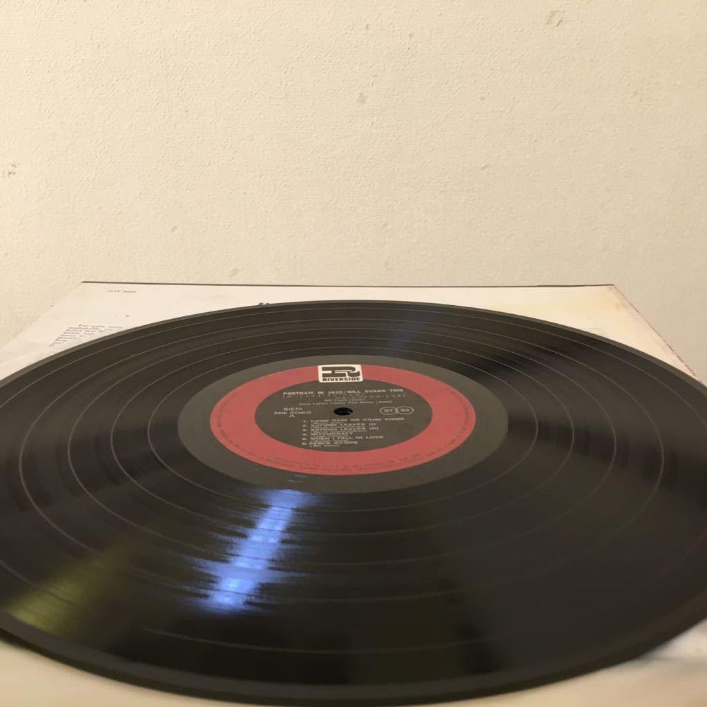 ☆盤面美品☆送料無料☆JAZZ LPレコード BILL EVANS Trio PORTRAIT IN JAZZ ビル エヴァンス トリオ/ポートレイト イン ジャズ_画像4