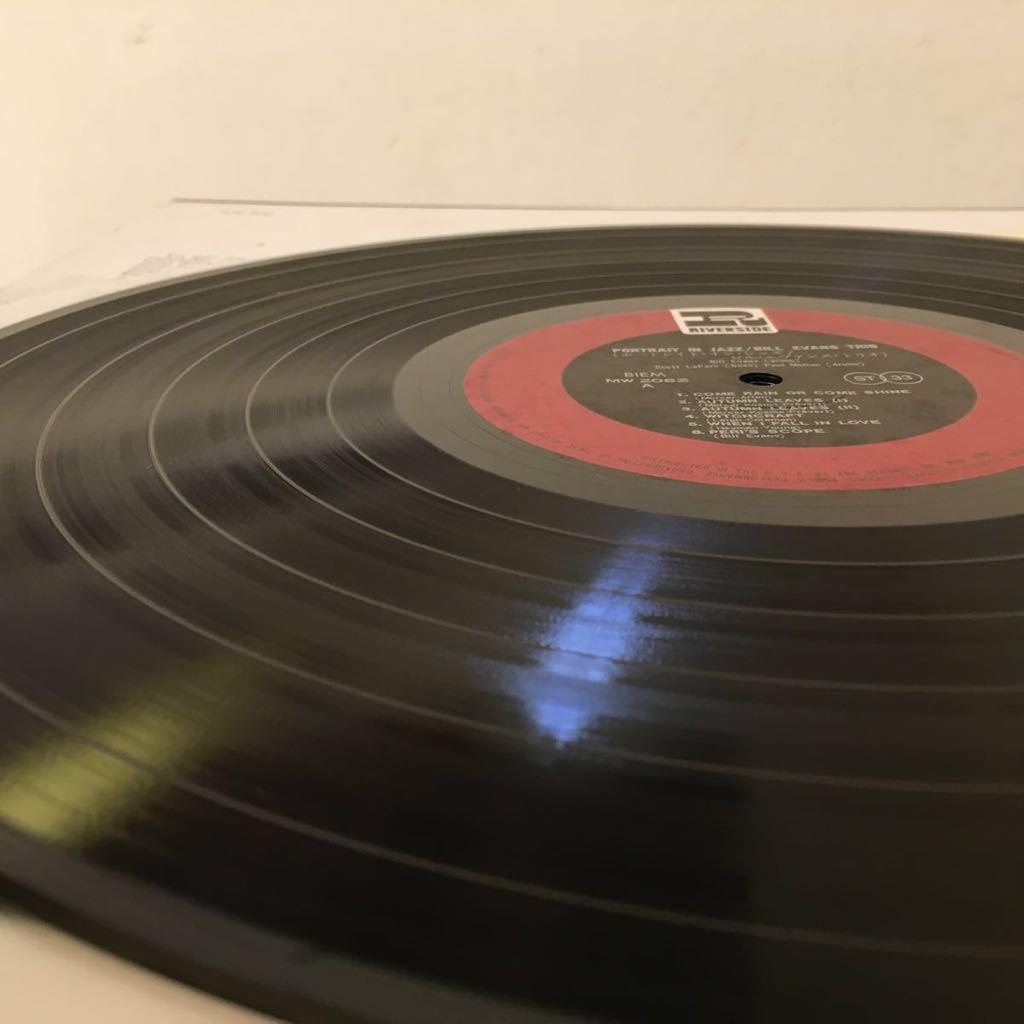 ☆盤面美品☆送料無料☆JAZZ LPレコード BILL EVANS Trio PORTRAIT IN JAZZ ビル エヴァンス トリオ/ポートレイト イン ジャズ_画像5