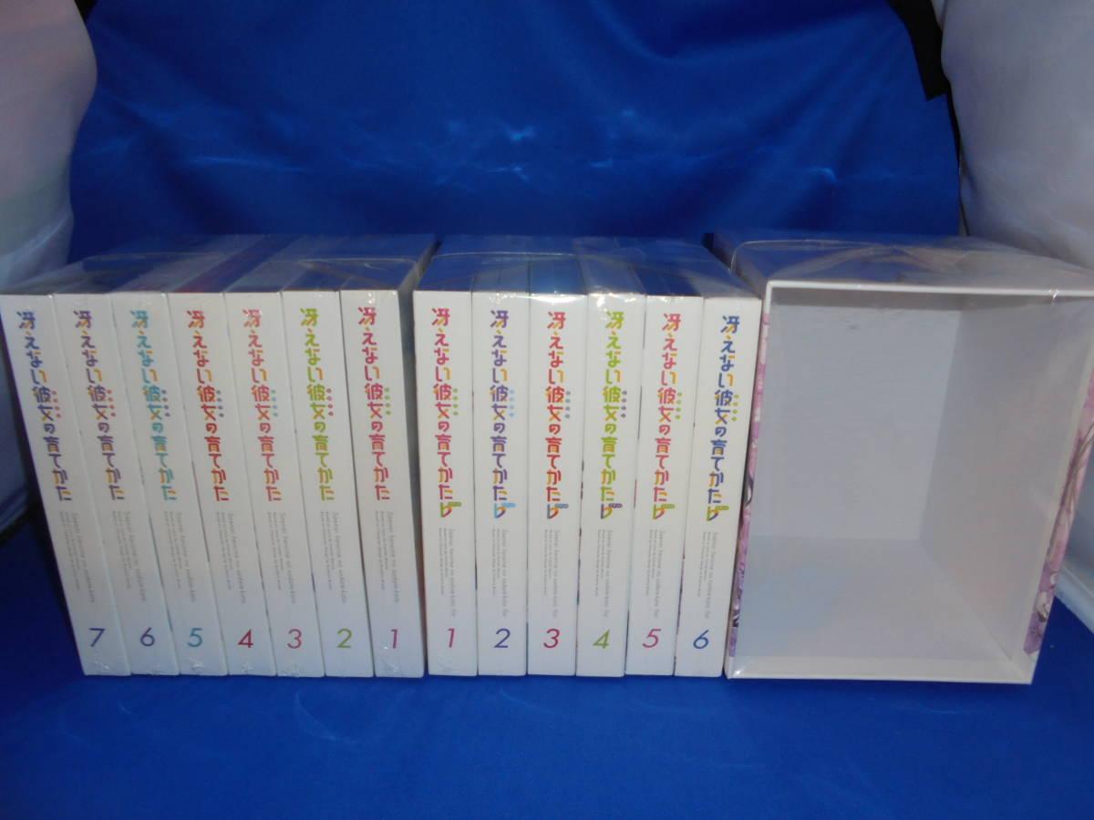 送料無料 BD ブルーレイ 全巻新品未開封 1期+2期 冴えない彼女の育てかた ♭ 全13巻 深崎暮人  1期 全7巻 2期 全6巻 2期BOX付き