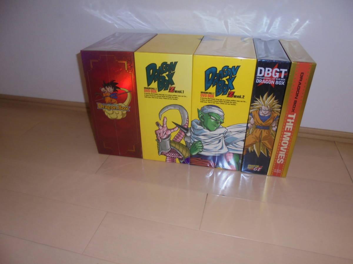 送料無料  DVD BOX ドラゴンボール 初代 Z  VOL.1   VOL.2  GT MOVIE(劇場) DRAGON BALL DRAGON BOX 全5BOX_画像1