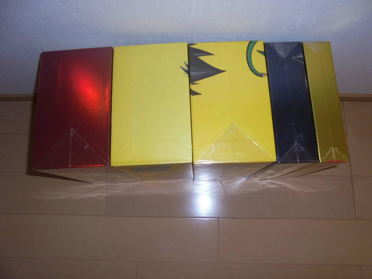 送料無料  DVD BOX ドラゴンボール 初代 Z  VOL.1   VOL.2  GT MOVIE(劇場) DRAGON BALL DRAGON BOX 全5BOX_画像2