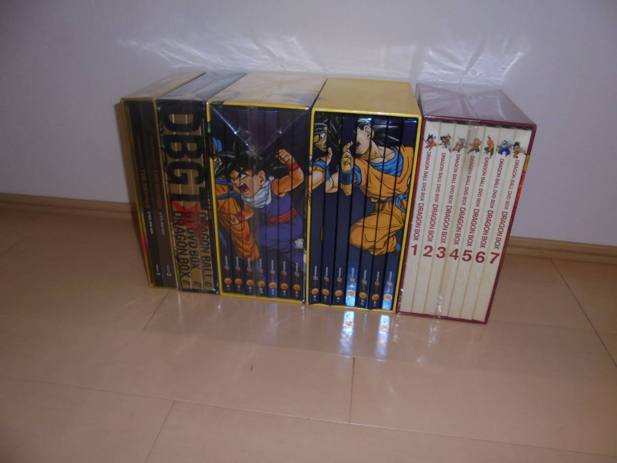 送料無料  DVD BOX ドラゴンボール 初代 Z  VOL.1   VOL.2  GT MOVIE(劇場) DRAGON BALL DRAGON BOX 全5BOX_画像3