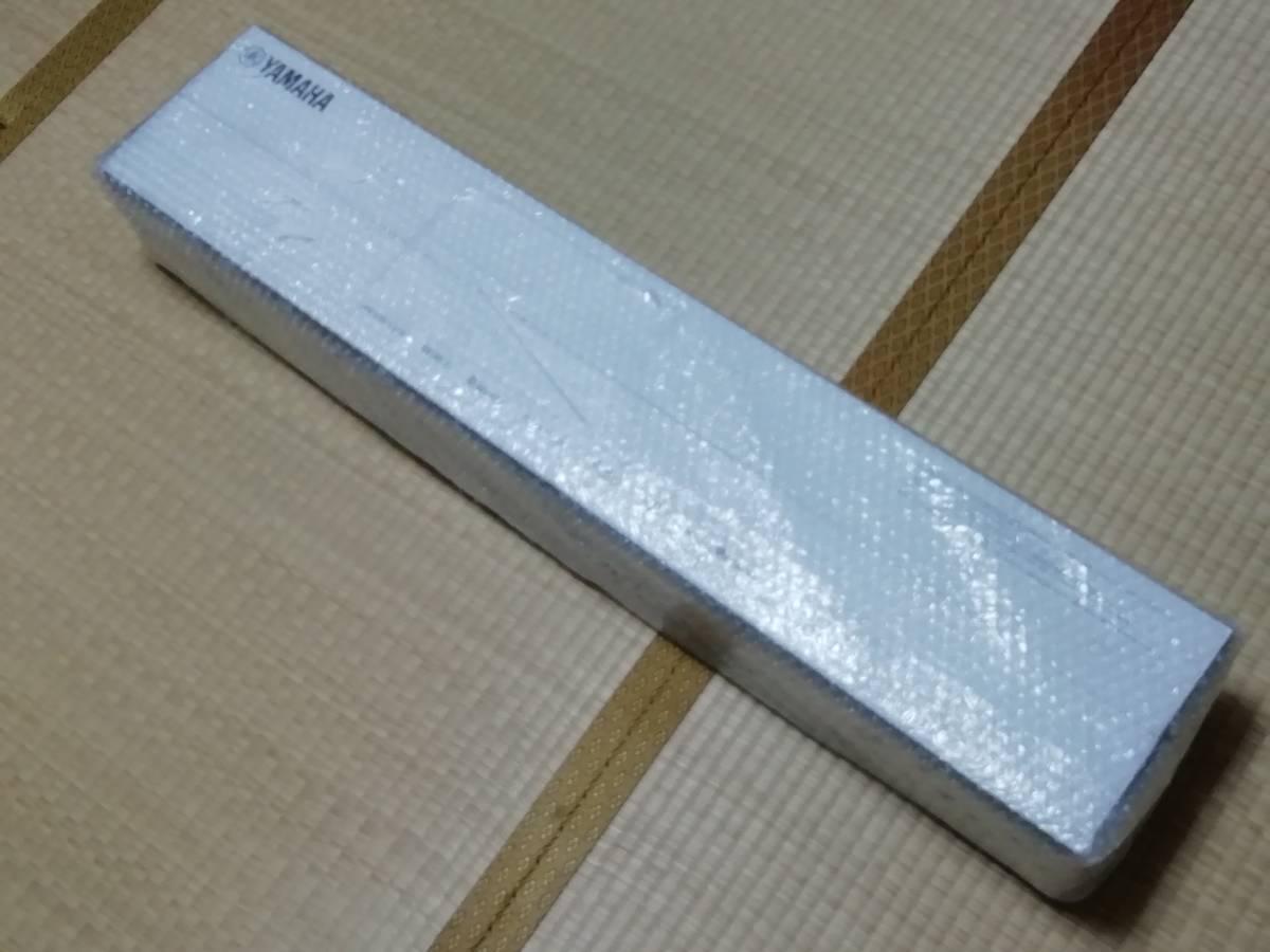 ヤマハ フロントサラウンドシステム(ブラック)YAMAHA YAS-108 新品未開封品_画像2