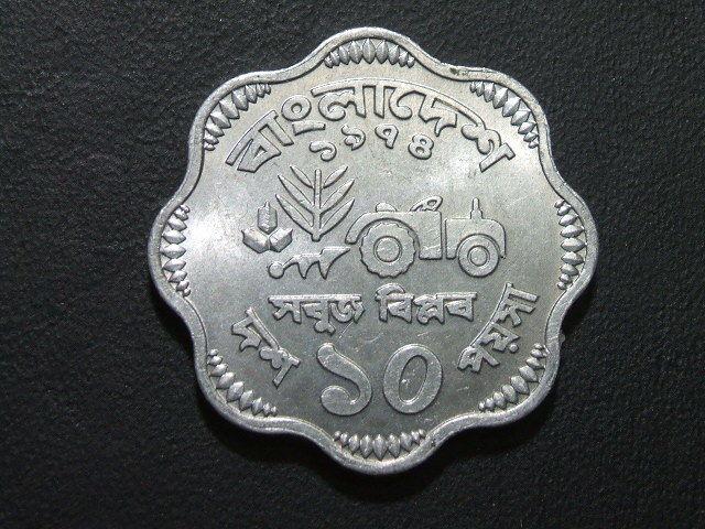 ●+8/令和記念出品/超レア/外国コイン・世界コイン/ 丸八角形 /詳細不明 メダル 直径24mm 1枚/●+8_画像1