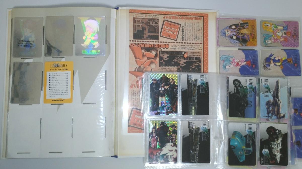 ファイナルファンタジー FF 5 6 7 カードダス ファイル ホログラム コンプリート 雑誌 コレクション アートミュージアム カード グッズ_画像2