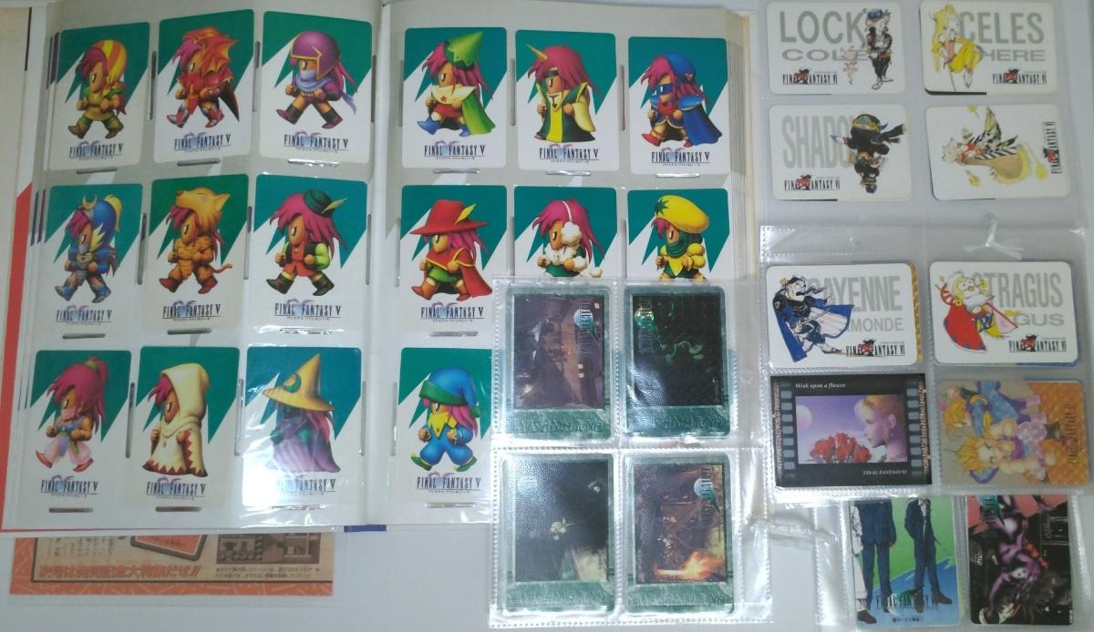 ファイナルファンタジー FF 5 6 7 カードダス ファイル ホログラム コンプリート 雑誌 コレクション アートミュージアム カード グッズ_画像7