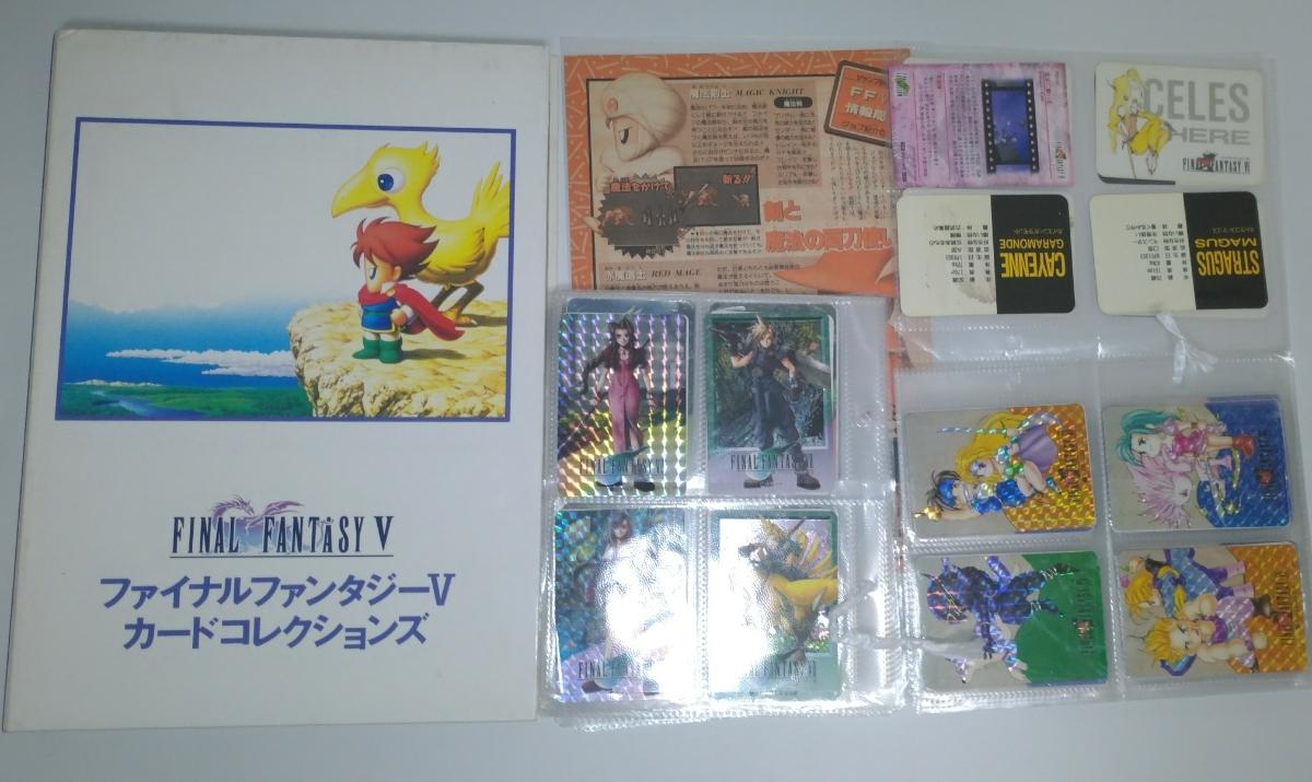 ファイナルファンタジー FF 5 6 7 カードダス ファイル ホログラム コンプリート 雑誌 コレクション アートミュージアム カード グッズ_画像1