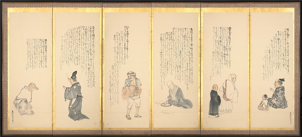 江戸後期の画家 絵画 閑散随筆146.5 *330.7cm