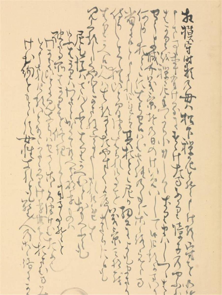 江戸後期の画家 絵画 閑散随筆146.5 *330.7cm_画像4