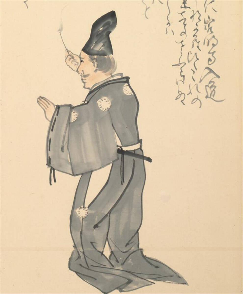 江戸後期の画家 絵画 閑散随筆146.5 *330.7cm_画像6