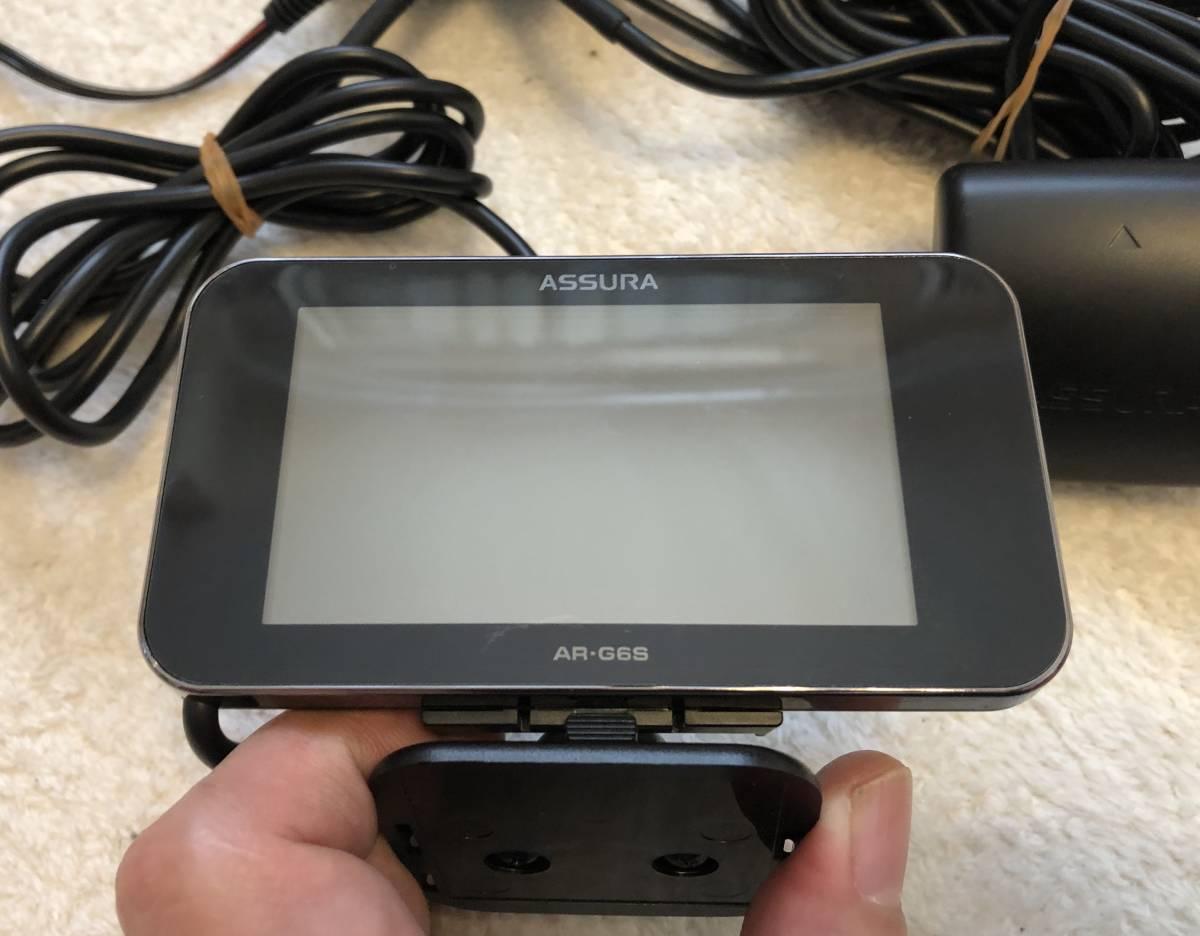 セルスター工業 レーダー探知機 assura AR-G6S arg6s スピーカー付き 中古美品 取説付き_画像3
