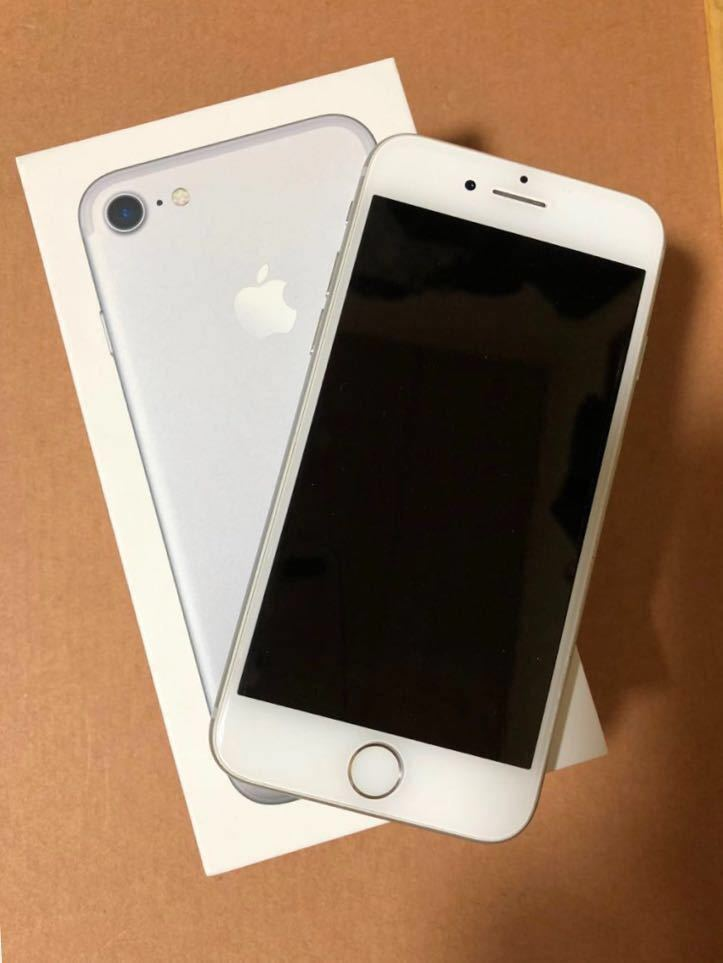 【1円スタート】美品 iPhone7 32GB 本体 シルバー SIMロック解除済み SIMフリー