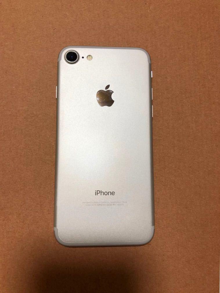【1円スタート】美品 iPhone7 32GB 本体 シルバー SIMロック解除済み SIMフリー_画像8