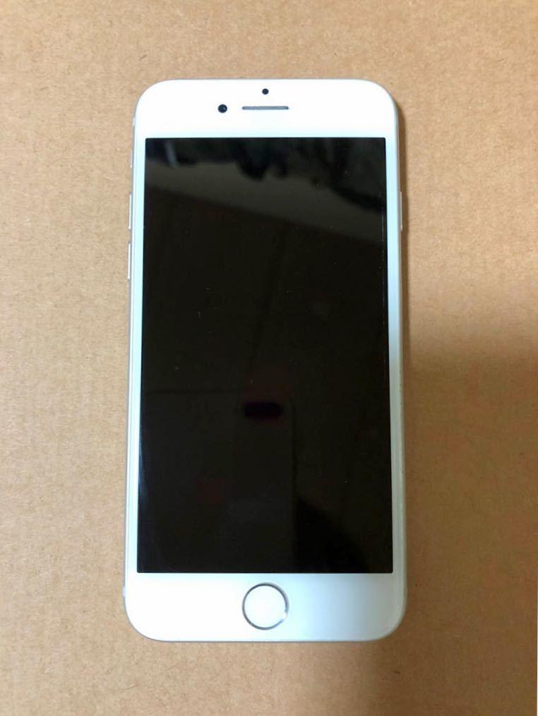 【1円スタート】美品 iPhone7 32GB 本体 シルバー SIMロック解除済み SIMフリー_画像7