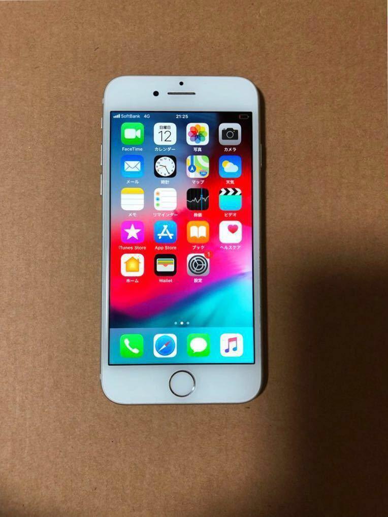 【1円スタート】美品 iPhone7 32GB 本体 シルバー SIMロック解除済み SIMフリー_画像2